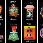 Tantric Buddhist Tarot: small