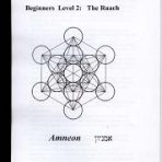 Practical Hermetic Kabbalah: Book II The Ruach