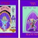 Tantric Hindu Tarot