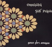 Omnisutra sufi prayer cover sample